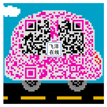 PacifiLink WeChat ID